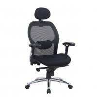 Hong Kong Chair with Headrest