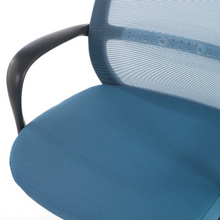 Point Chair Blue