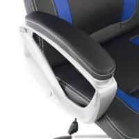 Gaming Dakar Stuhl blau