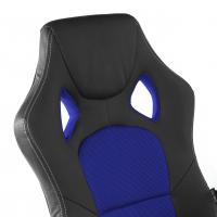Cadeira Gaming Montmeló, em...