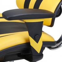 Silla Ergoplus gaming amarillo_1