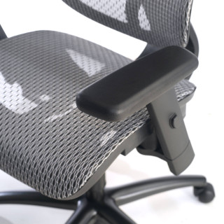 Ergocity Chair grey