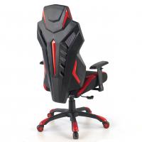 Fenix gaming siège rouge