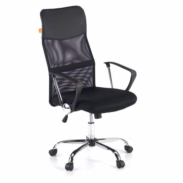 Cadeira de escritório Nova,...